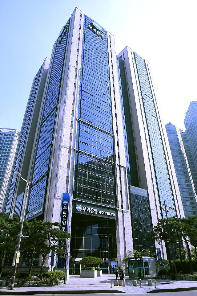 지주사 전환 먼저…우리은행, 글로벌 확장 속도조절