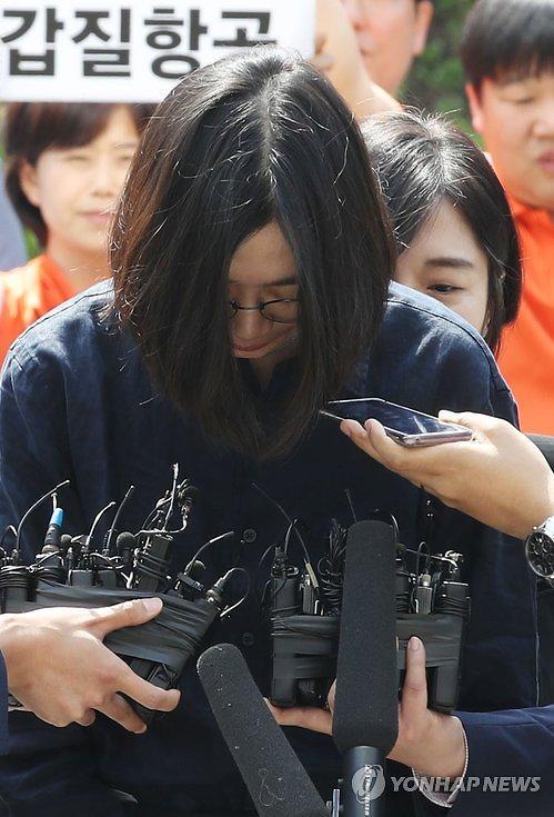 韩进集团李明姬赵显娥分别接受法院和海关调查