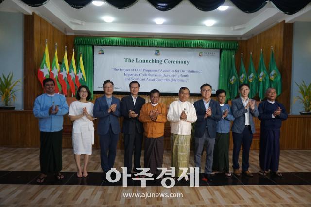남동발전, 미얀마 고효율 쿡스토브 보급사업 나서