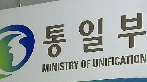 """통일부, 개성 연락사무소 사전점검단 방북 준비중"""""""