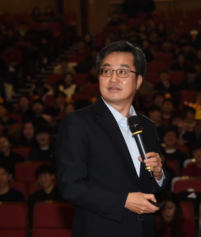 김동연호, 혁신성장 피치 올린다...다음주 혁신성장관계장관회의 열고 진두지휘