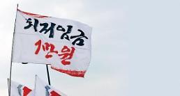 """.韩国00后兼职生大幅减少:最低时薪""""副作用""""."""