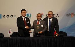 S. Koreas SK E&S joins race to participate in gas project in Philippines
