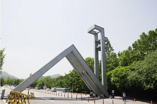 英国QS发布世界大学排名 韩国5所大学进百强