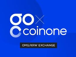 .S. Korean cryptocurrency exchange Coinone faces gambling charges.