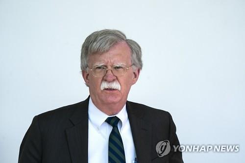"""""""볼턴 임명 후 대북정책 논의 각료급 NSC 회의 개최 없었다"""""""