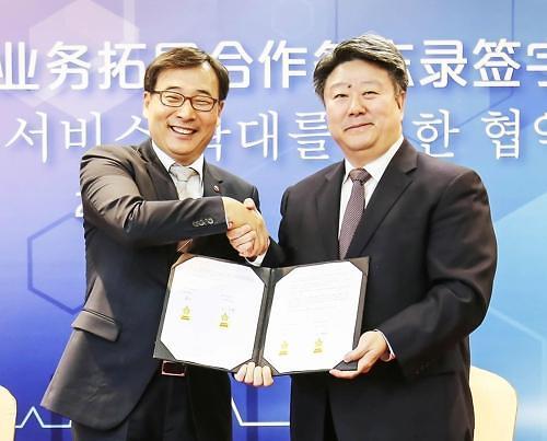 韩国BC卡与中国银联加强电子支付合作