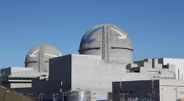 S. Korean nuclear plant operator seeks new business opportunities abroad
