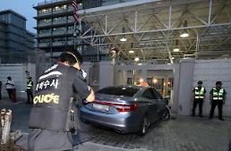 .韩警方:驾车冲撞美国大使馆公务员患有精神疾病.