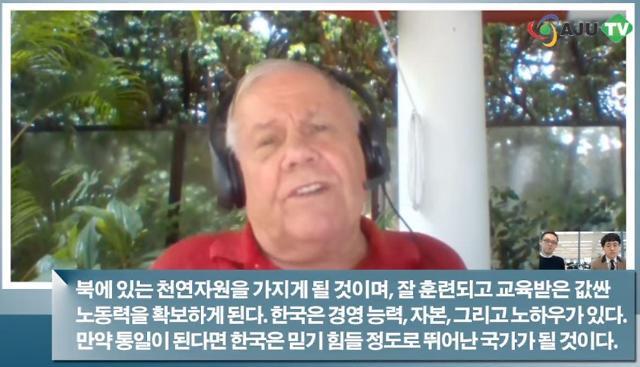 """투자왕 짐 로저스 """"북·미 회담, 韓경제 재도약 계기...남북 협력 기대감도"""""""