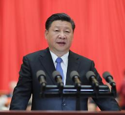 [SUMMIT] China strives to participate in process of signing peace treaty