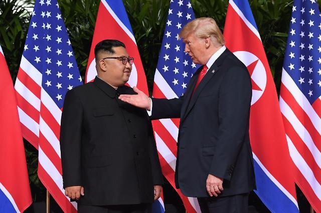 朝美领导人首会晤 世纪谈判开始