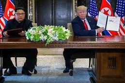 .[SUMMIT] Text of U.S.-North Korea joint statement (unofficial).