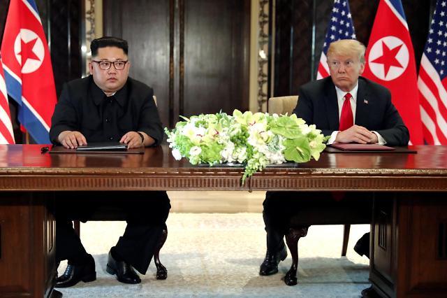 韩朝经济合作期待上升 开发朝鲜所需费用约5000亿美元