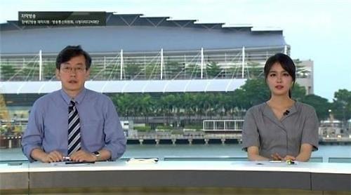 韩国电视台集中报道朝美首脑会谈 JTBC收视率超地面电视台