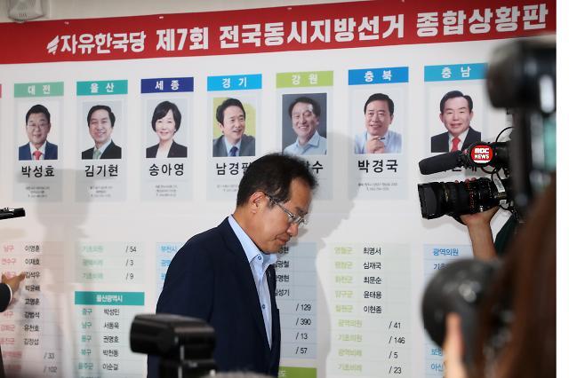 [선택 6·13] 기로에선 한국당·바른미래당…정치권 빅뱅 예고