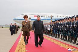 N. Korean media reports leaders safe return home