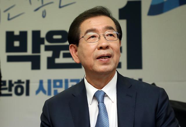 [민선7기 부동산 공약] 박원순 서울시장, 재건축 부담금 노후지역 투입 등 균형발전 역점