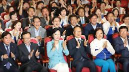 .Election victory bolsters Moons campaign for reform and inter-Korean thaw.
