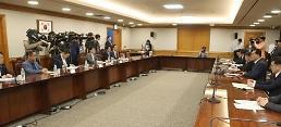 .韩政府:美联储加息对金融市场影响有限.