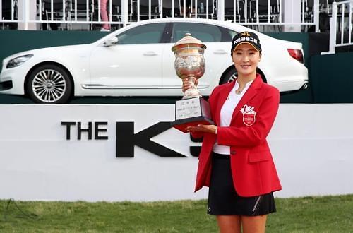 '2018년 지현 시대 주인공' 오지현, 한국여자오픈 우승