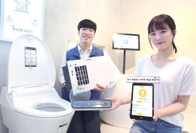 LGU+, IoT 적용한 '스마트 욕실' 서비스 선봬