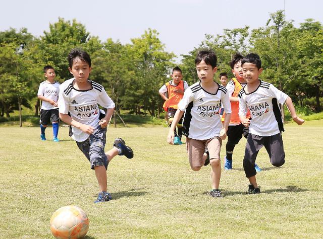 아시아나항공, 임직원 자녀 대상 '축구교실' 실시