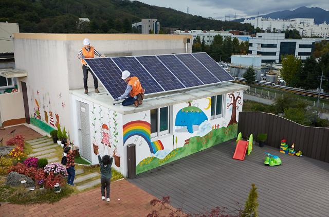 한화, 태양광 설비 기증 해피선샤인 캠페인 진행