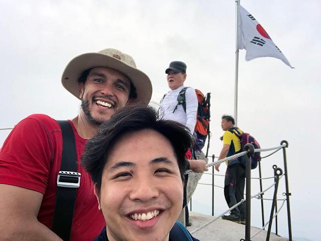 My Arduous Journey up Mount Bukhansan