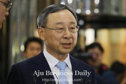 Police seek arrest warrant for KT executives on corruption charges
