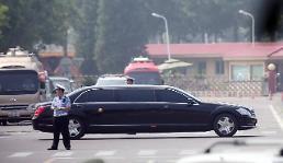 N. Korean leader Kim begins two-day visit to China: Yonhap