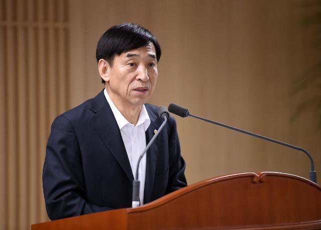 이주열 한국은행 총재 4분기 금리인상 시사