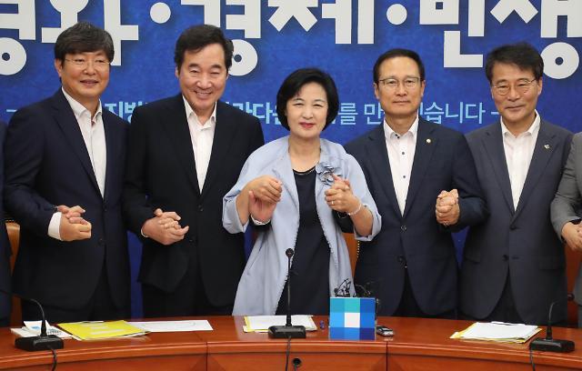 韩国52小时工作制将设半年过渡期
