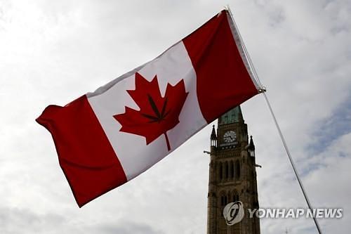 캐나다 상원, 마리화나 합법화 법안 통과