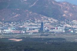 .S. Korea links reopening of Kaesong industrial zone to progress in denuclearization.