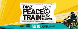 .British rock band Sex Pistols member to perform at peace concert.