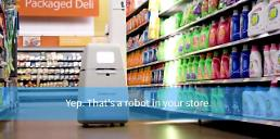 LG invests $3 mln in U.S. retail robot developer Bossa Nova