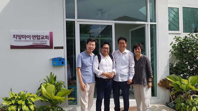 자선·선교단체 사과나무, 태국·일본 봉사활동