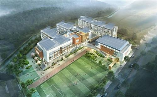 韩首所中国主题教育国际高中开建 2020年有望开门招生