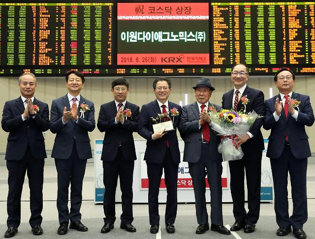 이원다이애그노믹스 코스닥시장 신규 상장