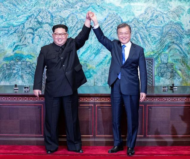 韩金融机构:南北经济合作将为韩半岛经济发展带来巨变