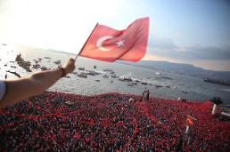 Turkey asked N. Korea to return Korean War remains: Yonhap
