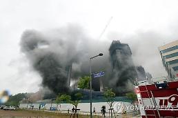 .韩国世宗市建筑工地火灾中15名中国人伤亡.
