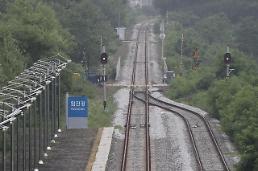 S. Korea still cautious about full inter-Korean economic cooperation