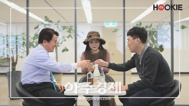 [라도씨상도씨] 전라도민&경상도민의 한라산 소주 품평회