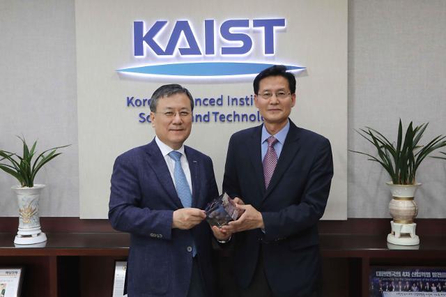 AST 홀딩스, KAIST에 발전기금 1억원 약정