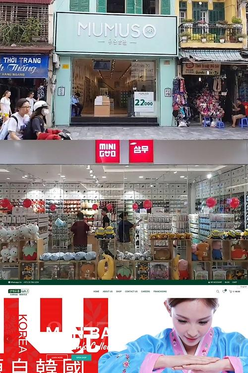 中国企业伪装成韩国商场在越南捞金