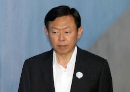 .Lotte group chief thwarts brothers fresh bid to come back.