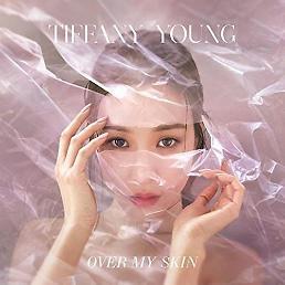 .少时前成员Tiffany单飞后首发歌曲.