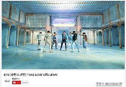 .防弹少年团《FAKE LOVE》MV优兔播放量破2亿.
